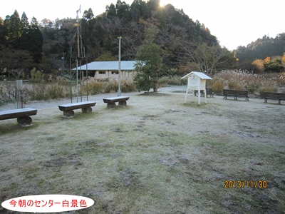 竹かご教室(応用編)①_a0123836_16392065.jpg