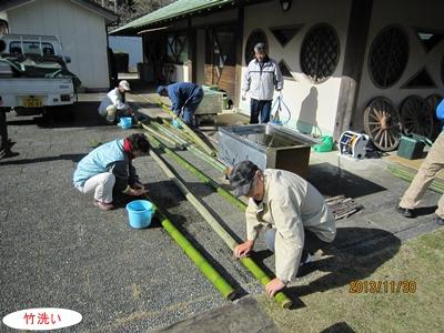 竹かご教室(応用編)①_a0123836_16585429.jpg