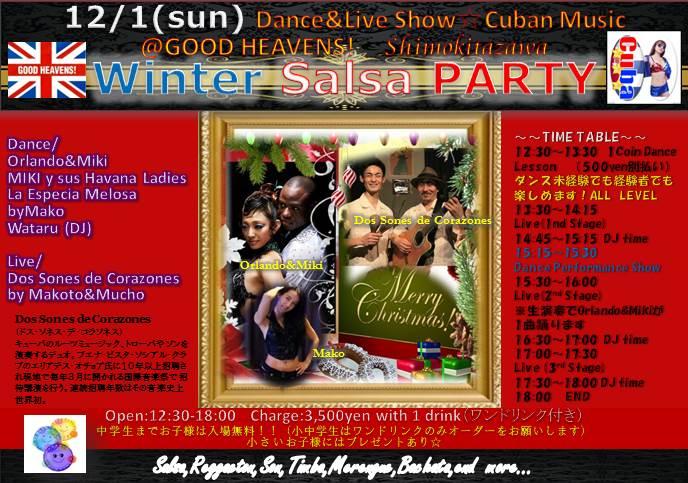 blog;12/1(日)昼間のウィンター・サルサ・パーティー at 東京・下北沢グッドヘヴンズ!_a0103940_16273914.jpg
