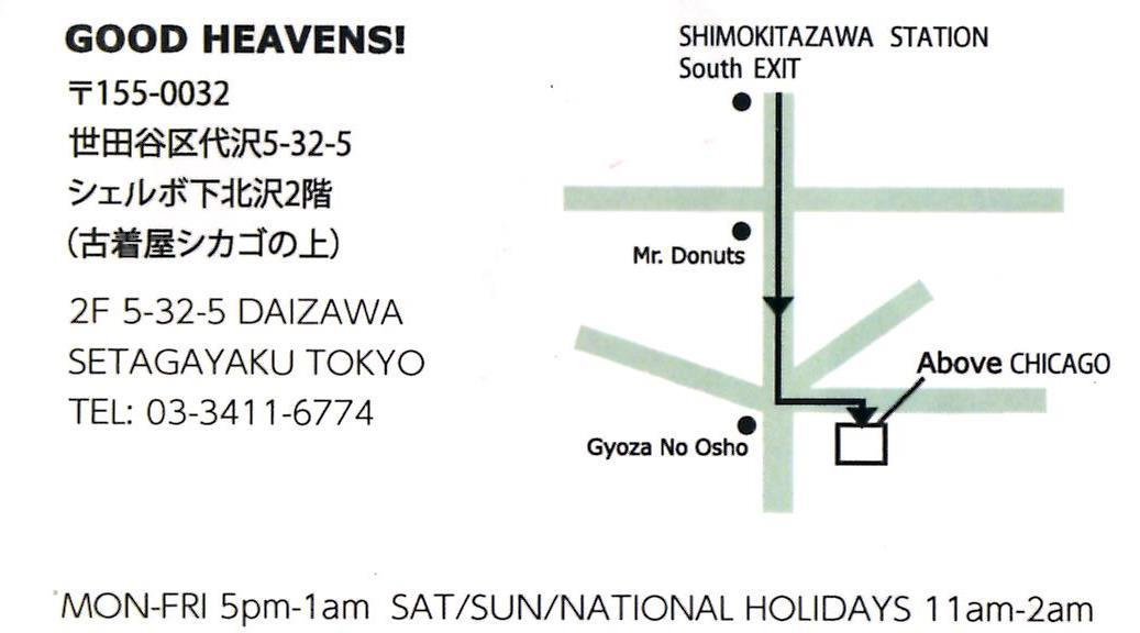 blog;12/1(日)昼間のウィンター・サルサ・パーティー at 東京・下北沢グッドヘヴンズ!_a0103940_16442114.jpg