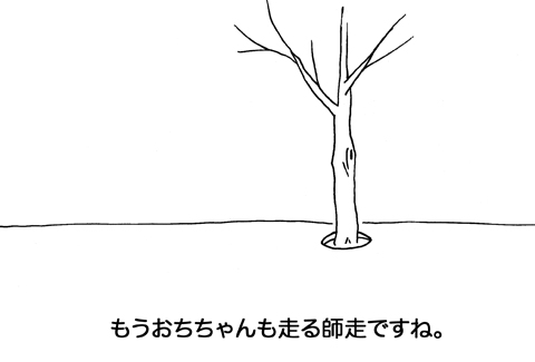 f0105741_8394029.jpg