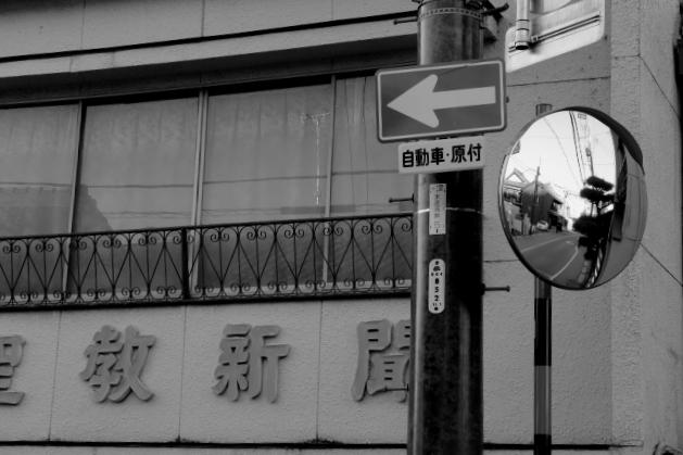 岐阜町さんぽ_e0241944_12313097.jpg