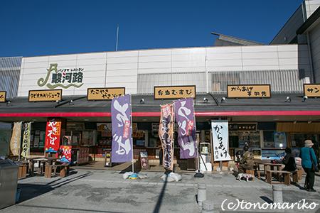 富士山をながめながら_c0024345_20401257.jpg