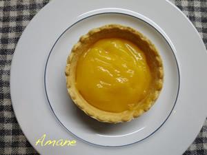レモンツリー_e0262651_2020893.png