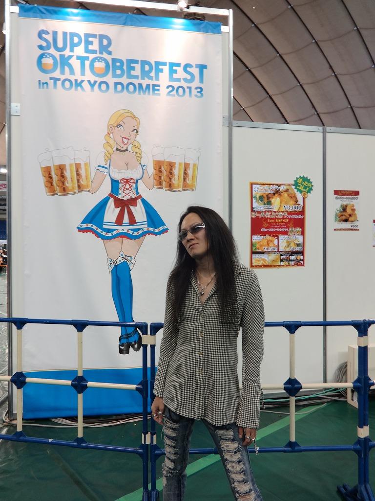 スーパーオクトーバーフェスト in 東京ドーム!【2013/11/29】_b0182655_15562373.jpg