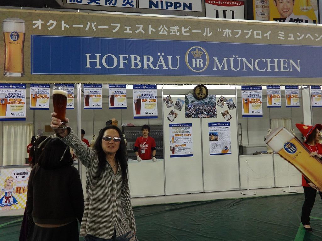 スーパーオクトーバーフェスト in 東京ドーム!【2013/11/29】_b0182655_15563141.jpg