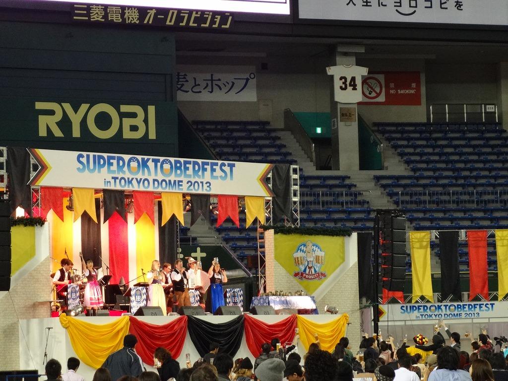 スーパーオクトーバーフェスト in 東京ドーム!【2013/11/29】_b0182655_15574547.jpg