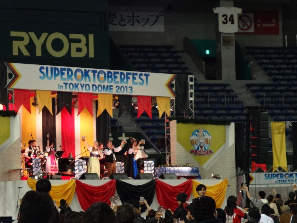 スーパーオクトーバーフェスト in 東京ドーム!【2013/11/29】_b0182655_1557457.jpg