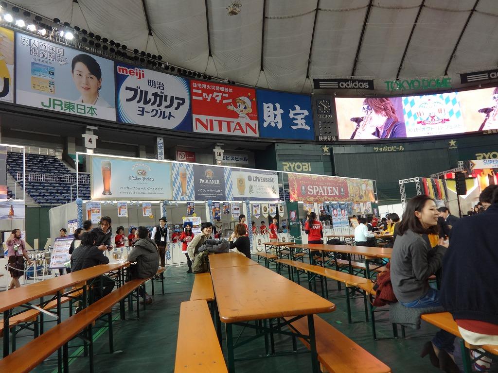 スーパーオクトーバーフェスト in 東京ドーム!【2013/11/29】_b0182655_15581953.jpg