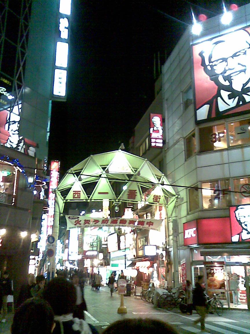 スーパーオクトーバーフェスト in 東京ドーム!【2013/11/29】_b0182655_1615240.jpg