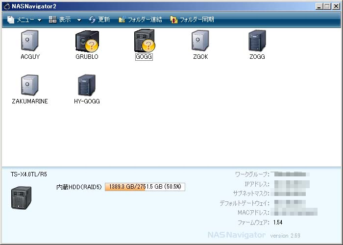 b0048466_12131878.jpg