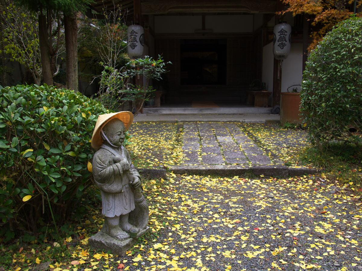 紅葉 2013 <金蔵寺>        _f0021869_23343757.jpg