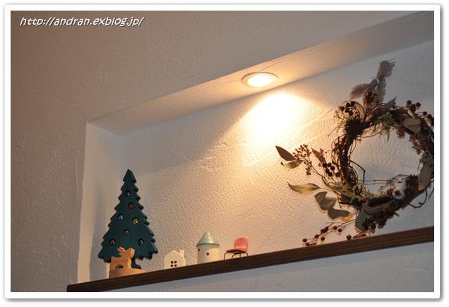 クリスマスツリー、ツリー、ツリー、ツリー、、、_c0176271_23244976.jpg