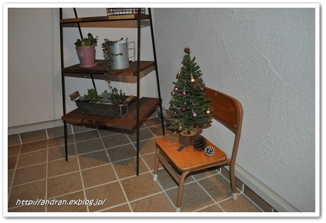 クリスマスツリー、ツリー、ツリー、ツリー、、、_c0176271_23255026.jpg