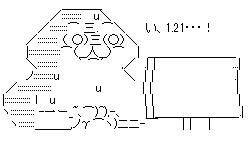 d0072677_19481036.jpg