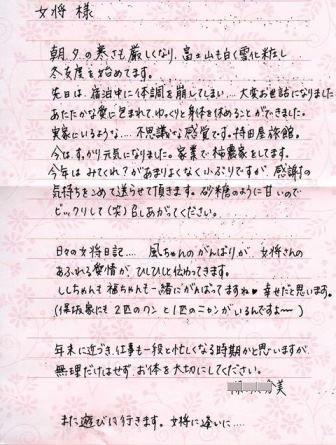 b0231886_20115116.jpg