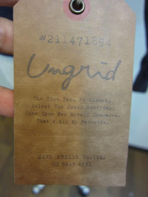 アングリッド UNGRID REDBRICKプリントスウェット_e0076692_19213717.jpg