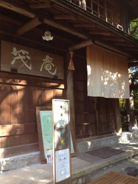 京都の紅葉~吉田山_e0152493_23111457.jpg