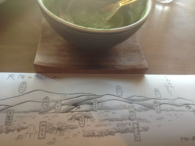 京都の紅葉~吉田山_e0152493_23113236.jpg