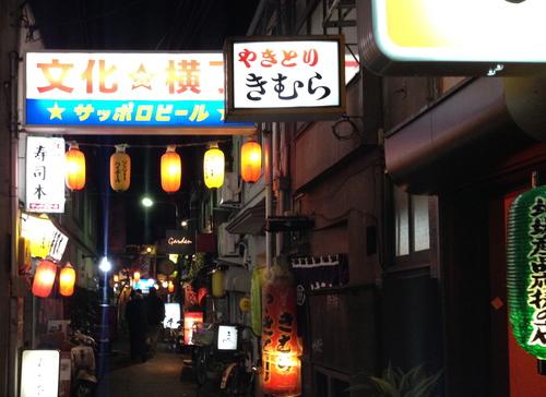 仙台の餃子の八仙_e0054299_16231741.jpg