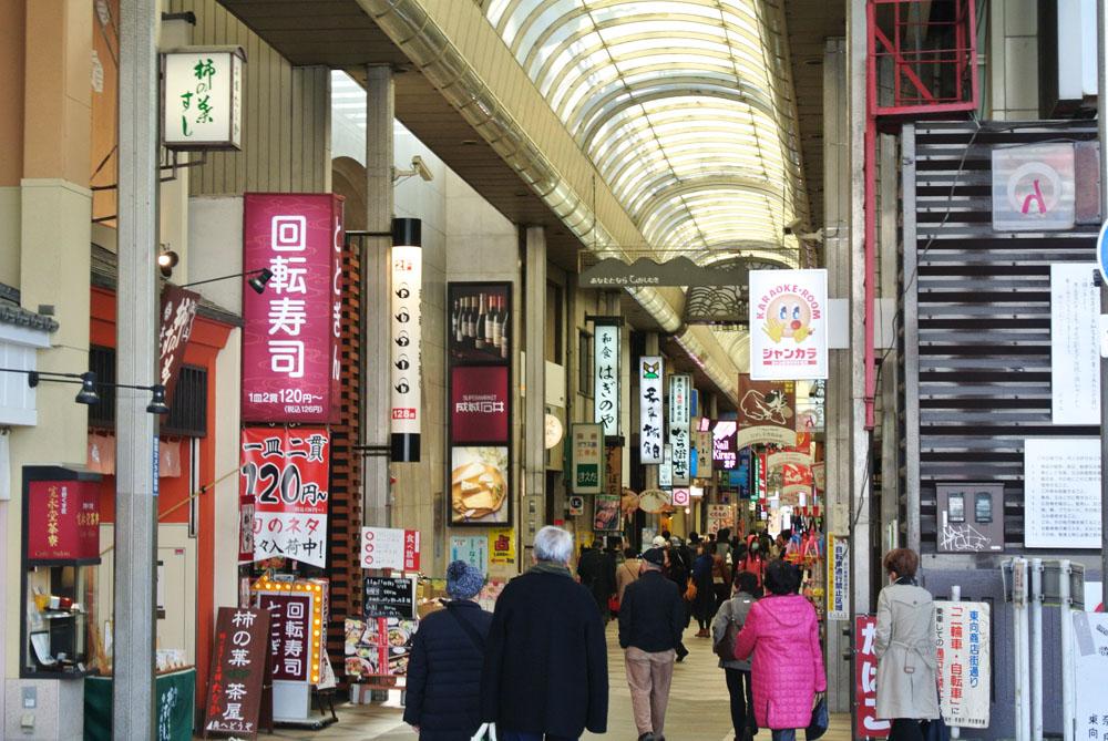 近鉄 奈良駅へ 小西さくら通りを...