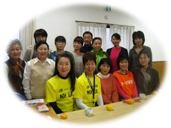 看護職のためのヨーガ体験教室~身体から心へ…リラックスしましょう_d0250505_13295254.jpg