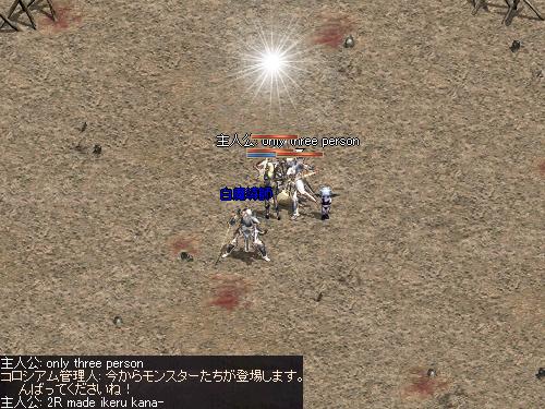 b0056117_6473766.jpg