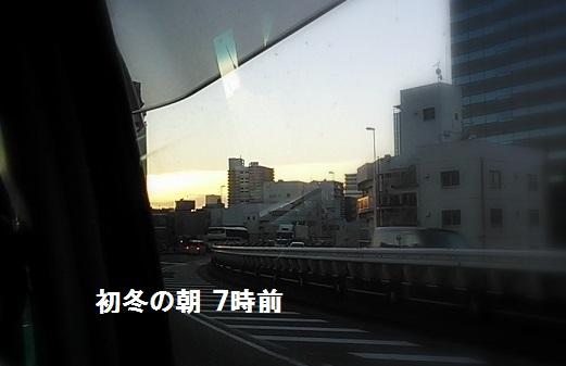 b0226221_16174719.jpg