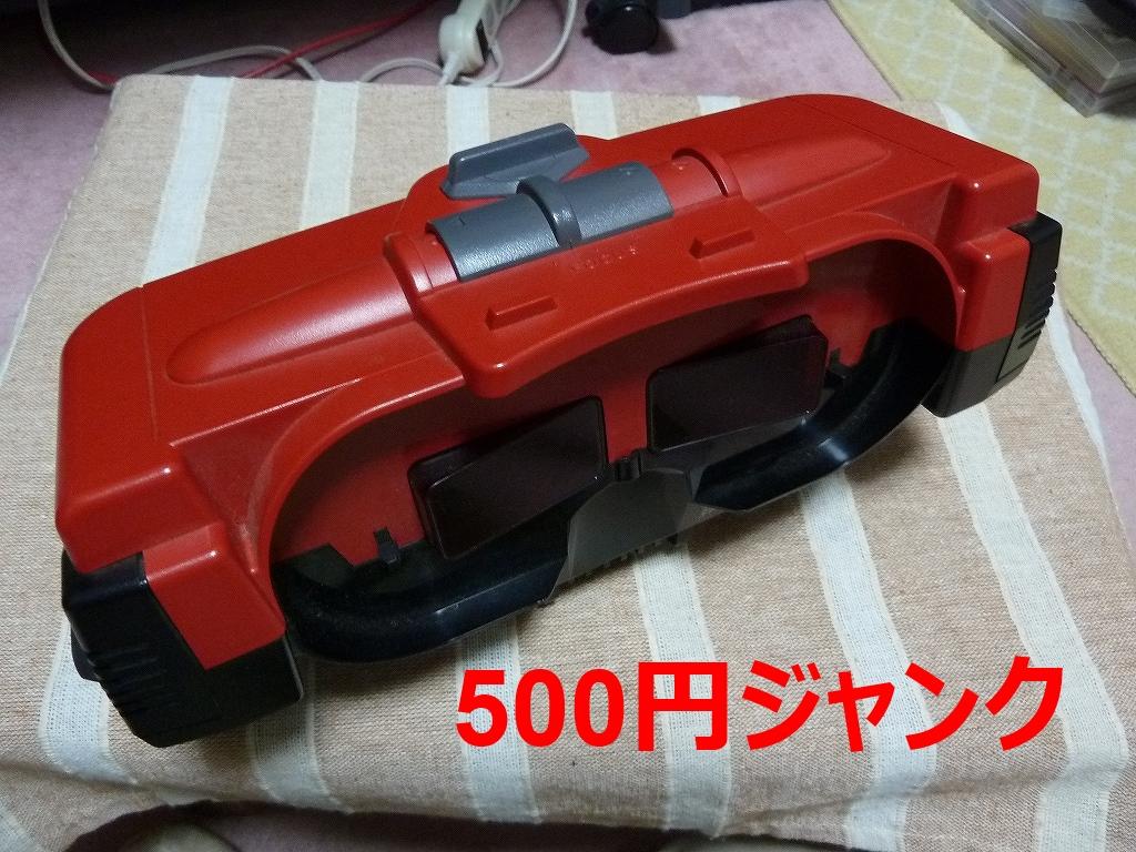 b0030122_16102946.jpg