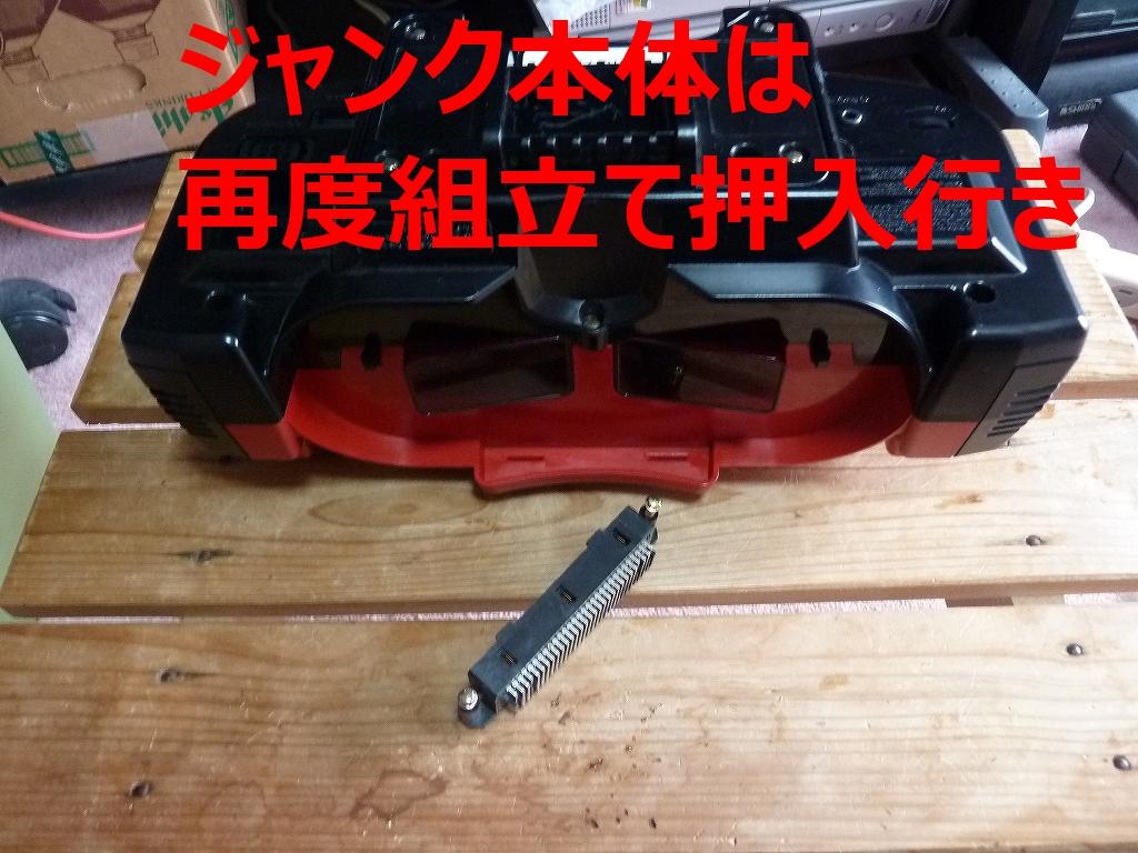 b0030122_16164786.jpg