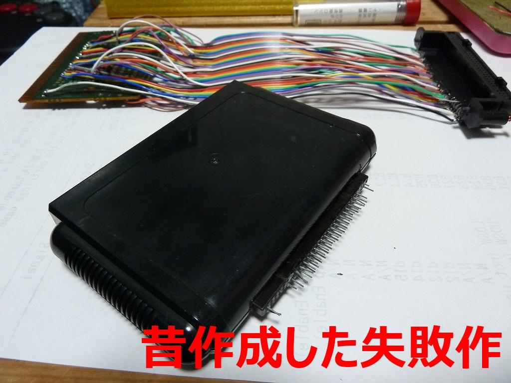 b0030122_1622128.jpg