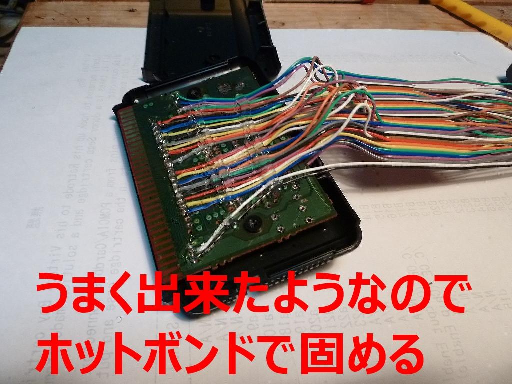 b0030122_16273685.jpg