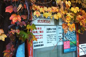 浅草周辺_b0175635_21361346.jpg