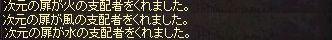 e0064647_13281165.jpg