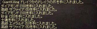 e0064647_13283100.jpg