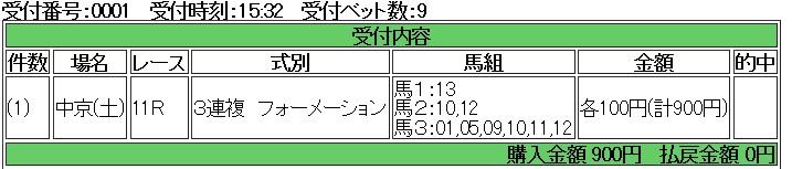 e0052353_3361214.jpg