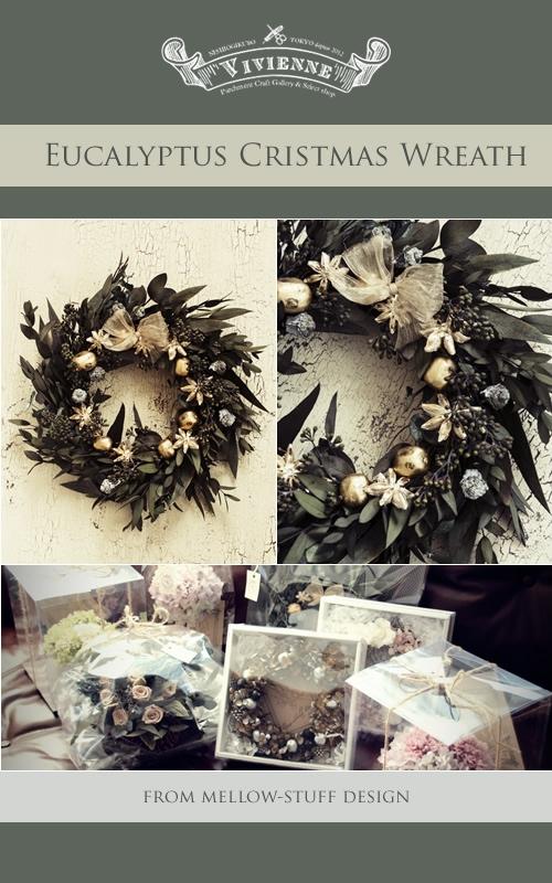 ユーカリのクリスマス・リース_e0291354_13545550.jpg