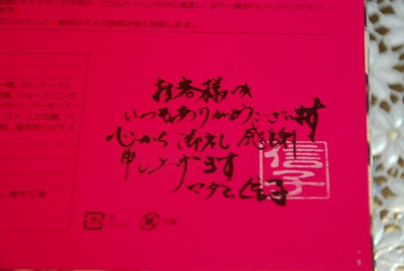 d0135762_2263410.jpg