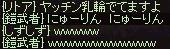 a0201367_10342699.jpg