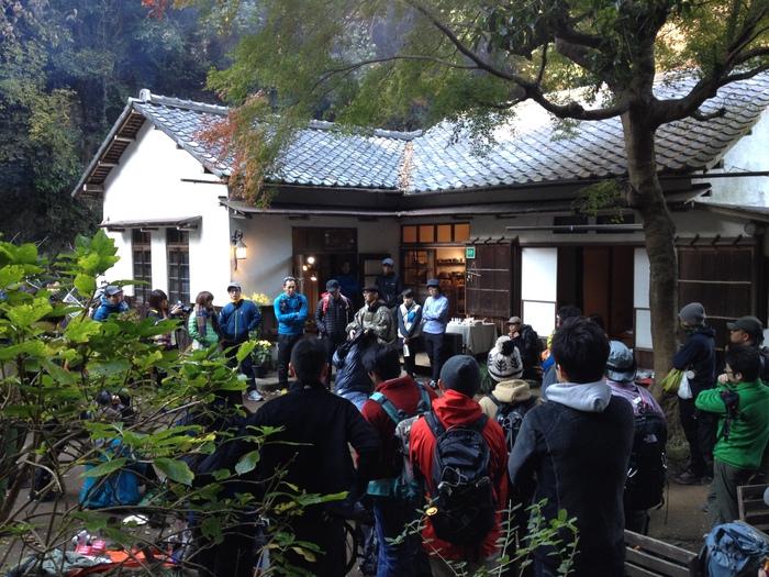2013.11.23 第3回鎌倉ハイカーズミーティング_b0219778_10121737.jpg
