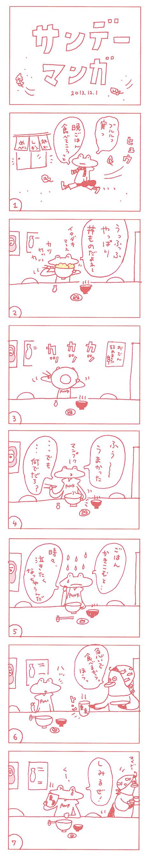 b0102193_19373229.jpg