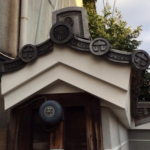 京都の紅葉と源氏物語・・_f0083294_2157915.jpg