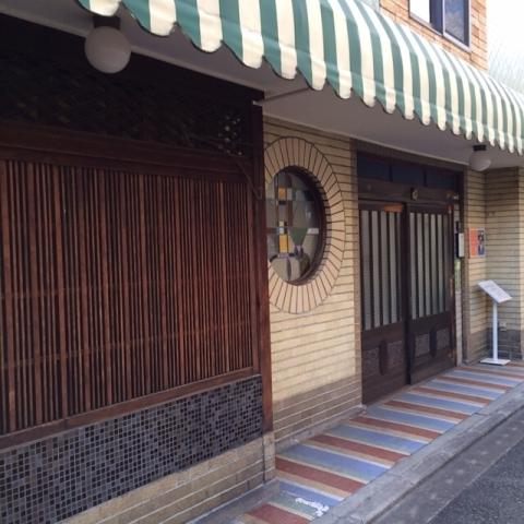 京都の紅葉と源氏物語・・_f0083294_2159245.jpg