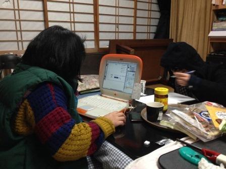 \'13/11/30 霜月ラスト byはら_a0137796_18463422.jpg
