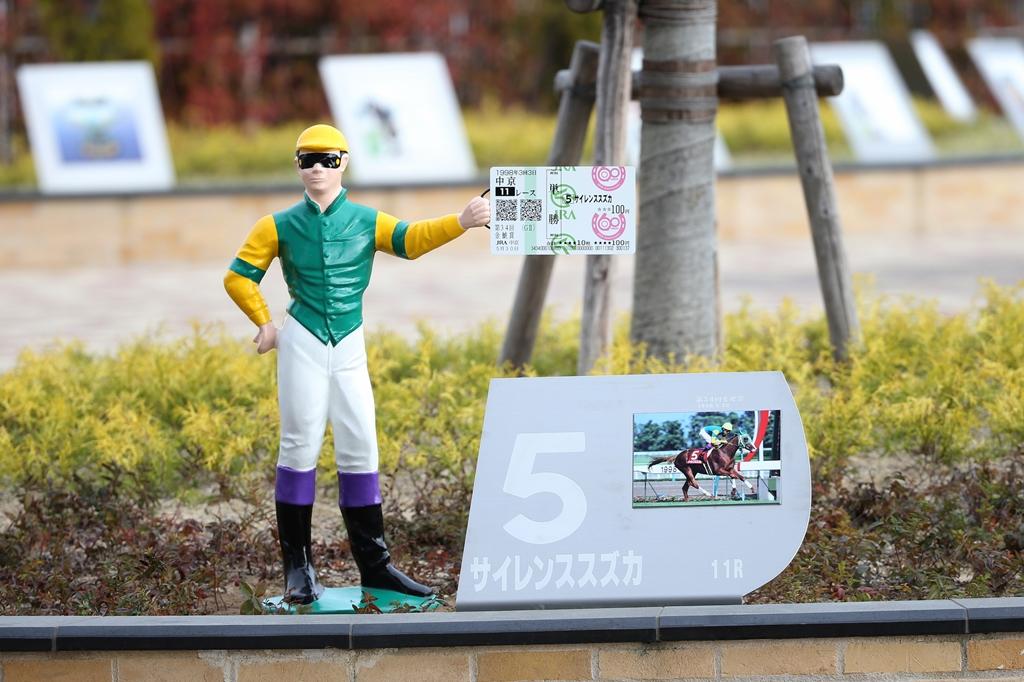 2013年11月30日 金鯱賞_f0204898_20113327.jpg