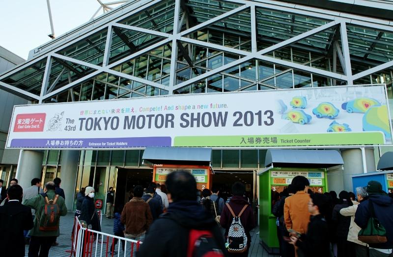 東京モーターショー2013_b0083801_251985.jpg