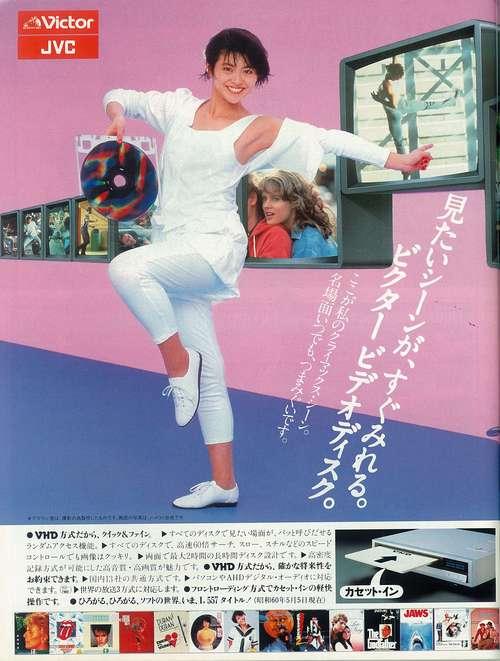 1985年4月・春子バイト中【あまちゃん】 : 天野春子と鈴鹿ひろ美がいた時代