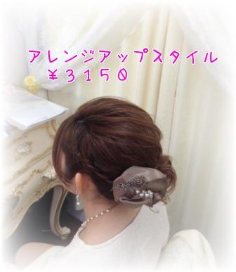 f0248512_1233751.jpg