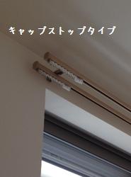 b0158714_20464965.jpg