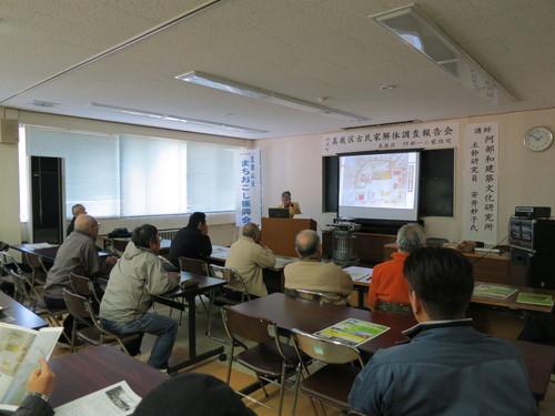 山元町真庭区古民家解体調査報告会開催!_e0102418_8483379.jpg